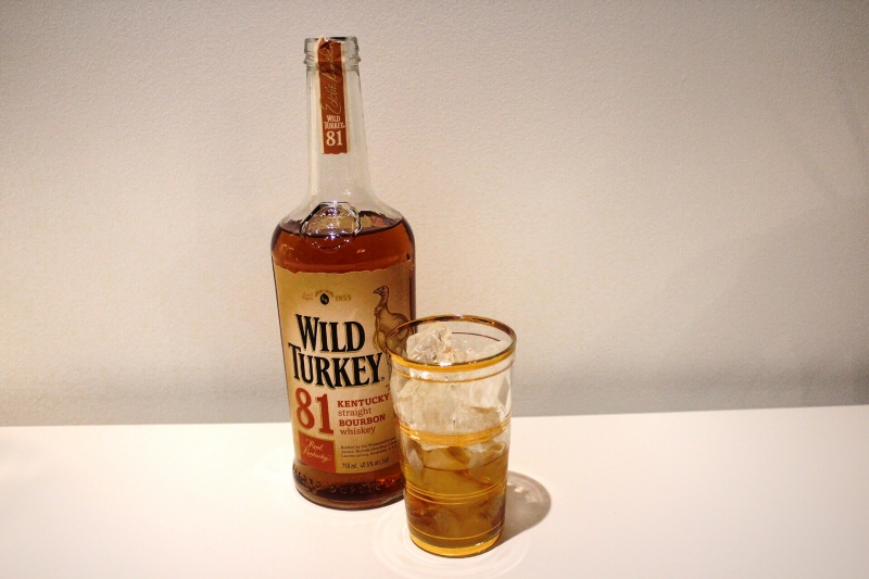 wildturkey81-601392bb